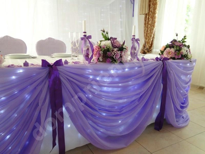 Как оформить тканью свадебный стол
