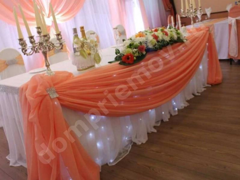 Персиковое оформление свадебного зала